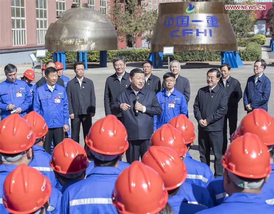 Chinese President Xi Jinping, also general secretary of the Communist Party of China (CPC) Central Committee and chairman of the Central Military Commission, speaks to workers during his visit to China First Heavy Industries (CFHI) in Qiqihar, northeast China\'s Heilongjiang Province, Sept. 26, 2018. Xi inspected Qiqihar on Wednesday. (Xinhua/Wang Ye)