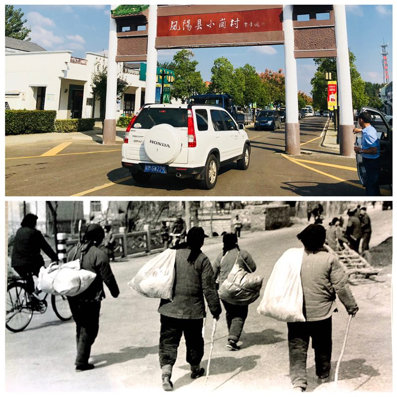 Xiaogang village has undergone dramatic changes over 40 years. (Photo provided to chinadaily.com.cn)