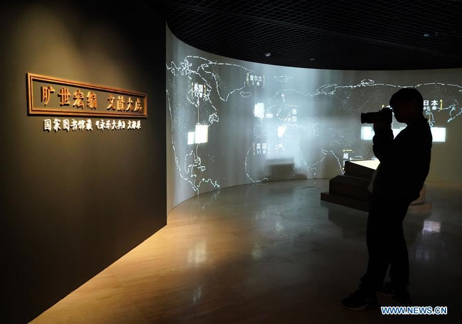 A visitor takes photos during an exhibition on Yongle Encyclopaedia at National Library of China in Beijing, capital of China, Sept. 28, 2018. Yongle Encyclopaedia is China\'s first encyclopaedia compiled in the Ming Dynasty (1368-1644). The exhibition kicked off here on Friday. (Xinhua/Yin Gang)