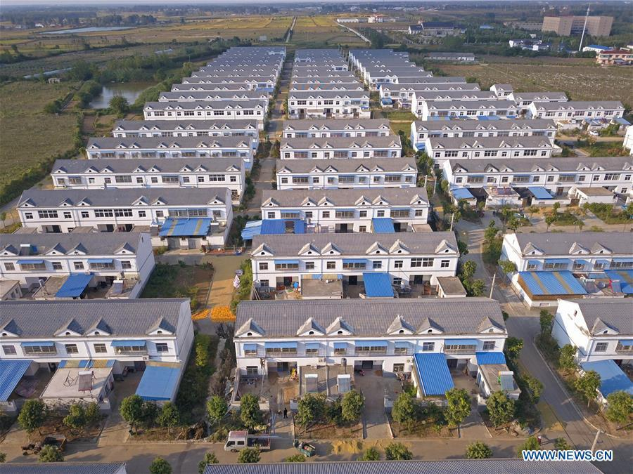 Aerial photo taken on Sept. 26, 2018 shows the view of Xiaogang Village in Fengyang County, east China\'s Anhui Province. Xiaogang, known as cradle of China\'s rural reform, witnessed great change in the past 40 years. (Xinhua/Cai Yang)