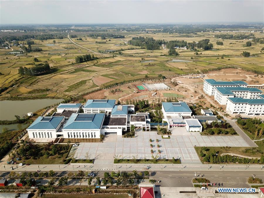 Aerial photo taken on Sept. 26, 2018 shows the view of Xiaogang Village in Fengyang County, east China\'s Anhui Province. Xiaogang, known as cradle of China\'s rural reform, witnessed great change in the past 40 years. (Xinhua/Liu Junxi)