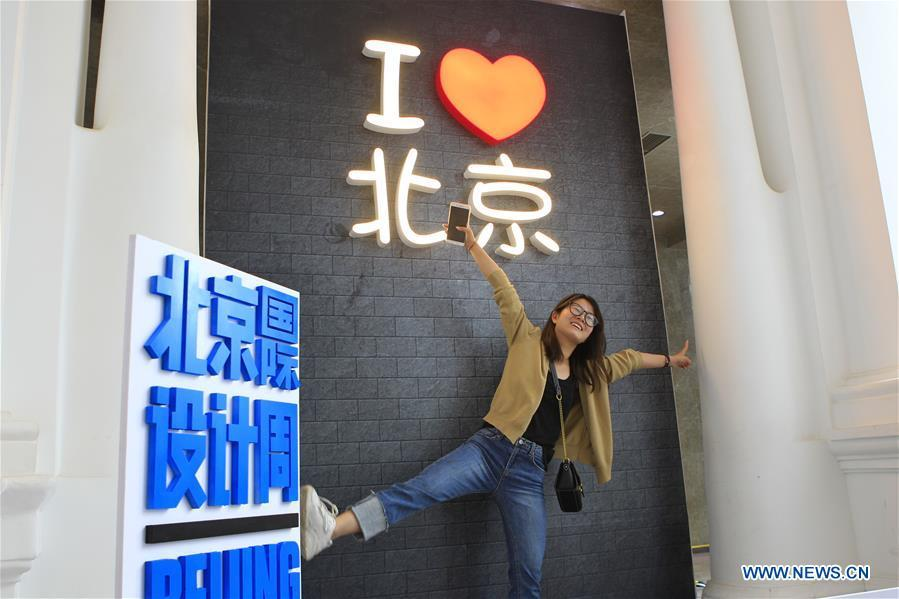 A woman poses for photos at the Beijing Design Week in Beijing, capital of China, Oct. 4, 2018. The Beijing Design Week, a platform aimed at promoting the concept of a sustainable development of creative and design industry, last from Sept. 22 to Oct. 7. (Xinhua/Sui Xiankai)