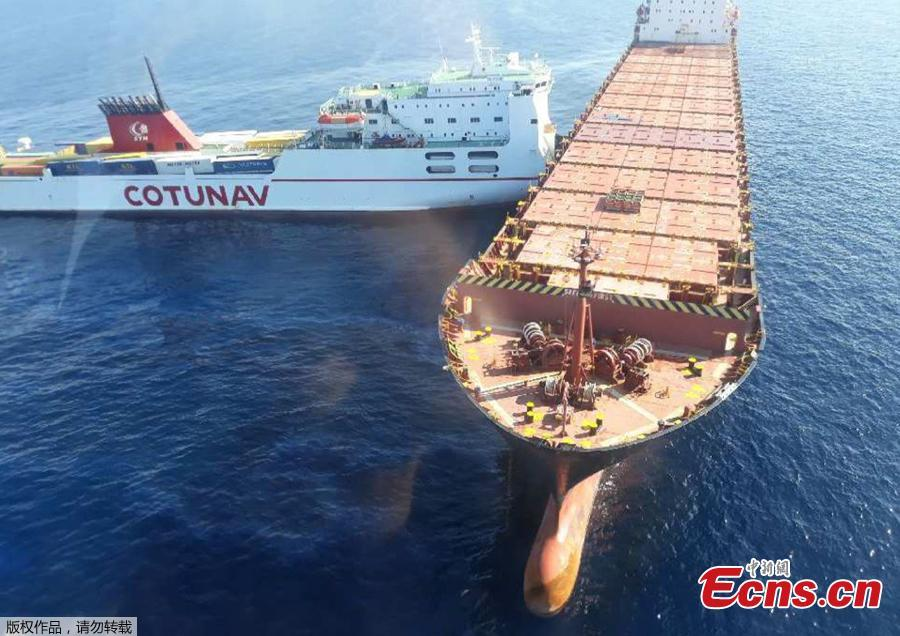 A Tunisian tanker carrying trucks rams into an anchored Cypriot container ship north of Corsica, Oct. 7, 2018. French and Italian boats are racing to contain a 12-mile fuel spill which was been spreading since the crash.(Photo/Agencies)