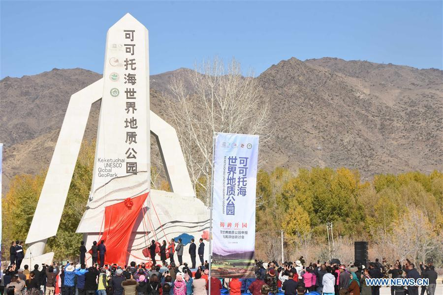 The opening ceremony is held for the Keketuohai UNESCO Global Geopark in northwest China\'s Xinjiang Uygur Autonomous Region, Oct. 10, 2018. Xinjiang officially opened its first geopark in Keketuohai on Wednesday. Located south of the Altay Mountains and at the source of the Irtysh River, the park covers more than 2,300 square kilometers. Visitors will be able to enjoy breathtaking views including the Irtysh Grand Canyon, a huge mine crater, lakes, mountains, a waterfall, fossils and rivers. UNESCO announced eight new global geoparks in May last year, including Keketuohai. (Xinhua/Zhang Xiaolong)