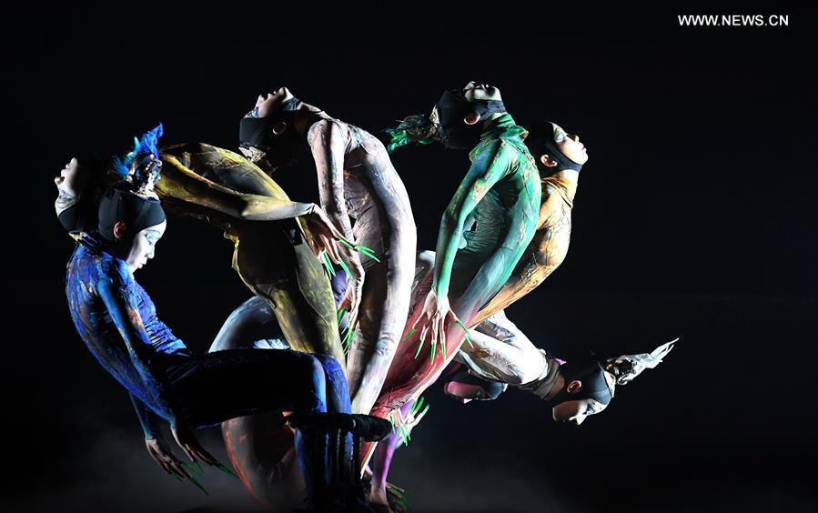 Chinese contemporary dance performance \