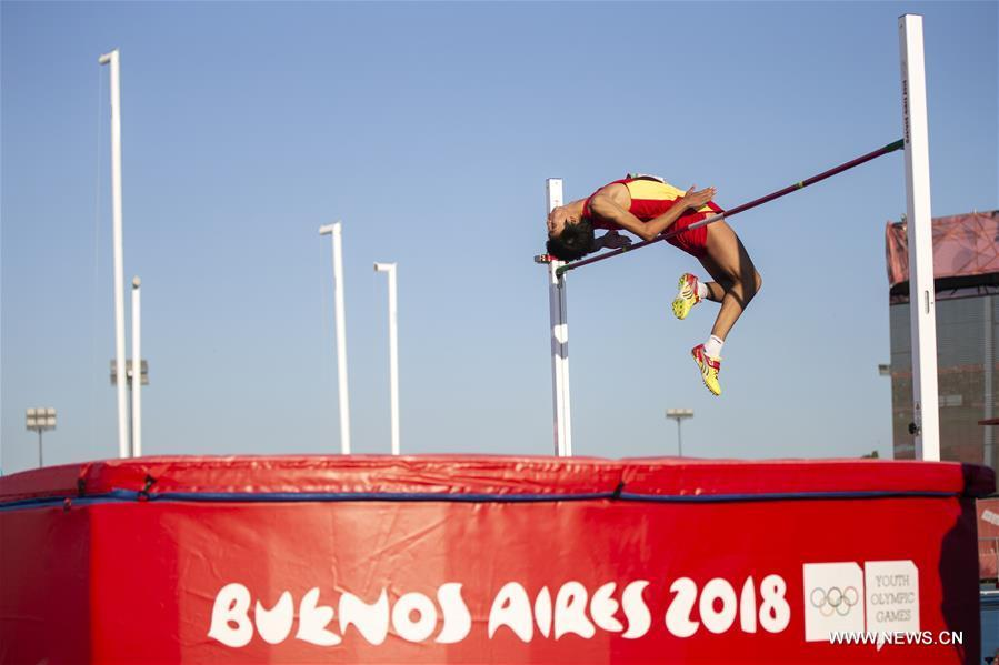 Chen Long of China competes during the men\'s high jump of athletics event at the 2018 Summer Youth Olympic Games in Buenos Aires, Argentina, on October 14, 2018. Chen won the gold medal. (Xinhua/Li Ming)