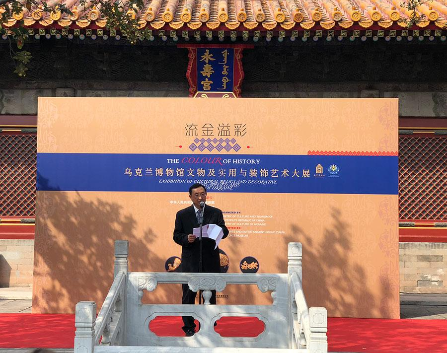 Luo Shugang, Chinese Minister of Culture and Tourism, makes a speech at the event. (Photo provided to China Daily)