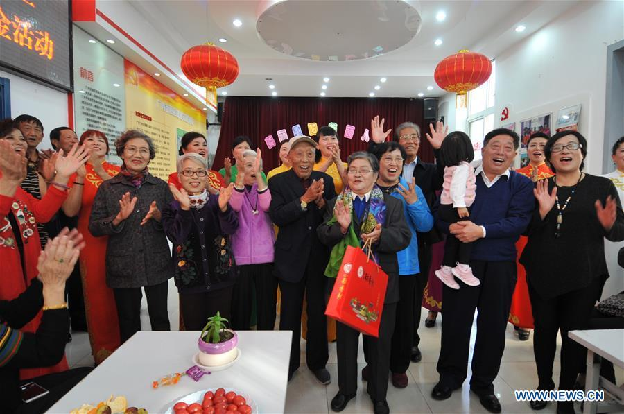 Residents celebrate in Hetaoyuan community of Xicheng District in Beijing, capital of China, Oct. 16, 2018. Senior residents in the community got together to watch a performance celebrating the upcoming Chongyang Festival, a day to pay respect to seniors that falls on the ninth day of the ninth lunar month, which is on Oct. 17 this year. (Xinhua/Zhao Yusi)