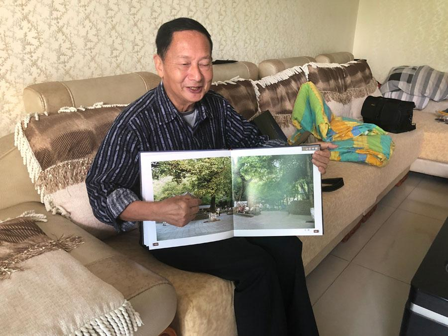 Zheng Ruishun, 78, an amateur photographer in Fengdu county in Chongqing, has been recording the changes in his hometown since China\'s reform and opening up in 1978. (Photo provided to chinadaily.com.cn)