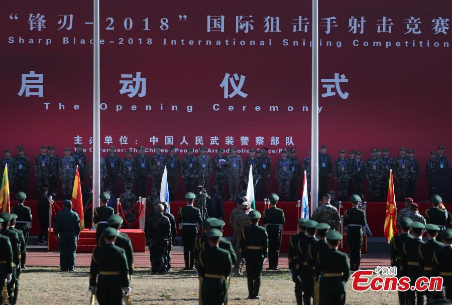 An international sniping competition opens on the outskirts of Beijing on October 18, 2018. Hosted by Chinese armed police forces, the competition invited contestants from member states of the Shanghai Cooperation Organization (SCO) and countries along the Belt and Road. The competition consists of 12 major events including close-range sniping, hostage rescue and comprehensive combat. This is the second such competition hosted by Chinese armed police forces. The first was held in 2016. (Photo: China News Service/ Song Jihe)