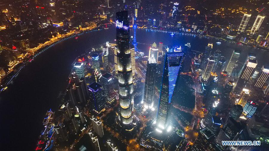 Aerial photo taken on Oct. 17, 2018 shows the night view of Shanghai, east China. The first China International Import Expo (CIIE) is to be held in Shanghai from Nov. 5 to Nov. 10. (Xinhua/Ding Ting)