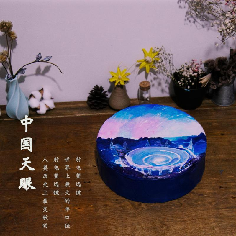 China\'s 500-meter Aperture Spherical Radio Telescope (FAST), the world\'s largest single-dish radio telescope, is portrayed on this cake. (Photo provided to chinadaily.com.cn)
