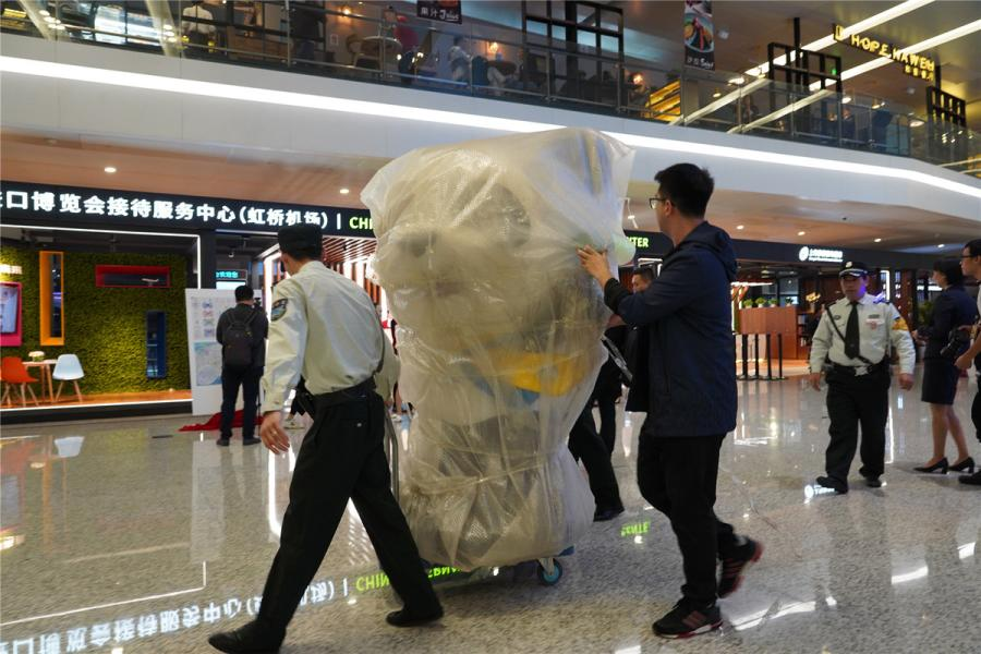 The first reception and service center for the upcoming CIIE is unveiled at Shanghai Hongqiao International Airport on Oct. 22. (Photo/chinadaily.com.cn)