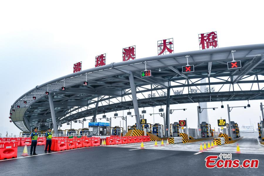 <?php echo strip_tags(addslashes(A toll gate for the Hong Kong-Zhuhai-Macao Bridge. (Photo: China News Service/Chen Jimin))) ?>