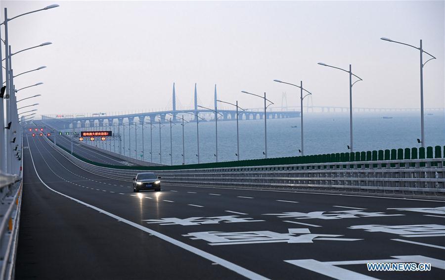 Photo taken on Oct. 20, 2018 shows a car driving on the Hong Kong-Zhuhai-Macao Bridge. (Xinhua/Liang Xu)