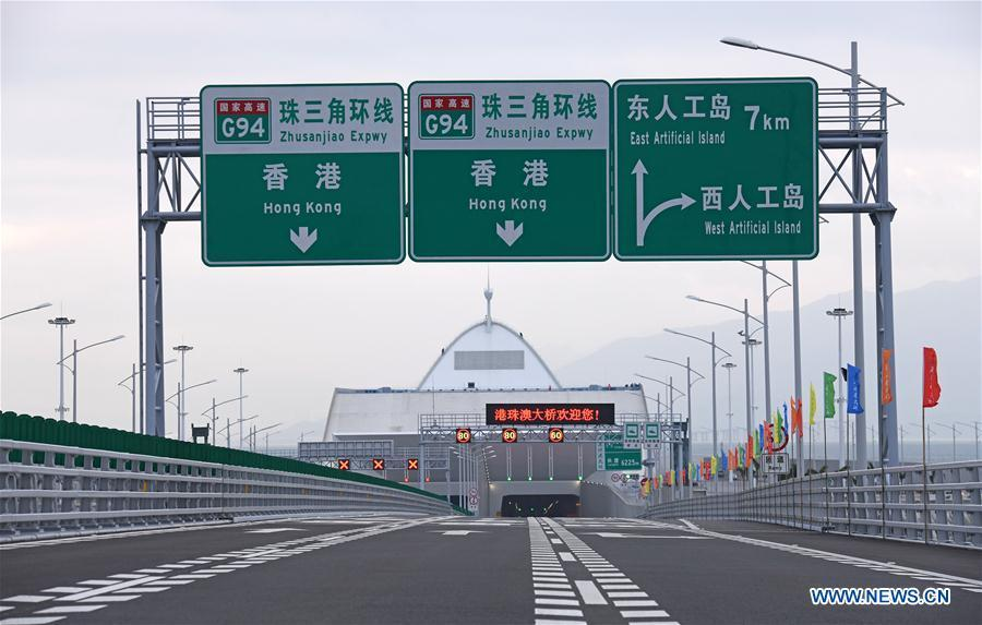 Photo taken on Oct. 20, 2018 shows the tunnel entrance on the West Artificial Island of the Hong Kong-Zhuhai-Macao Bridge. (Xinhua/Liang Xu)