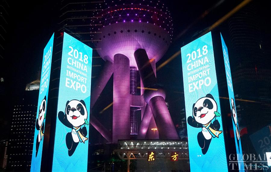 Signs showcasing the CIIE mascot are placed in front of Shanghai\'s landmark Lujiazui Oriental Pearl TV Tower.  (Photo: Yang Hui/GT)