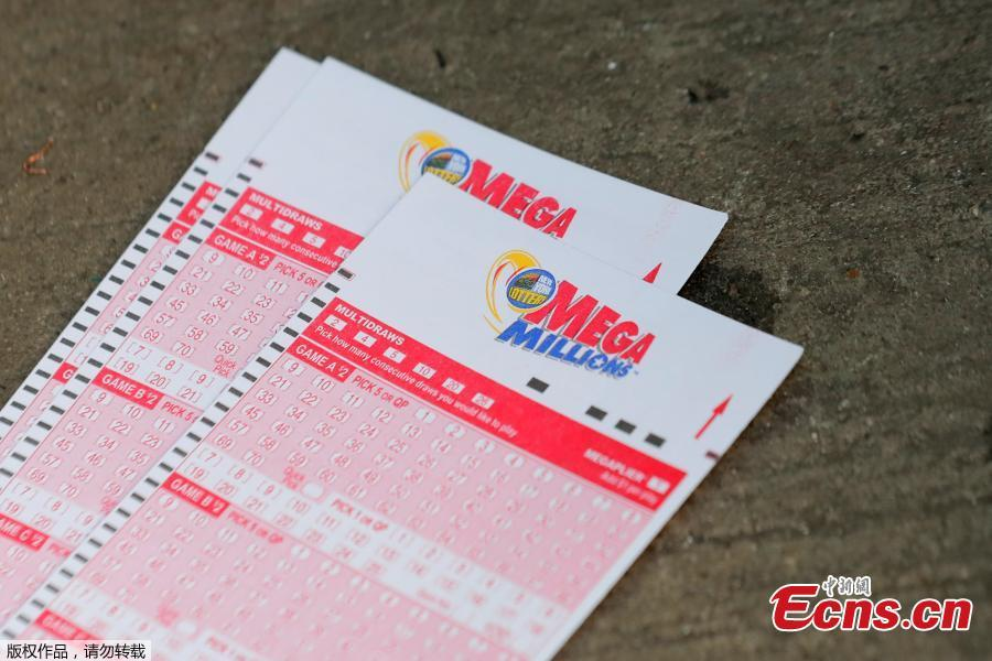 Mega Millions lottery entry tickets are seen in New York City, U.S., Oct. 23, 2018. (Photo/Agencies)