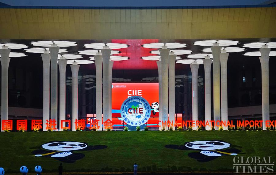 <?php echo strip_tags(addslashes(The entrance to the CIIE main venue is ready to greet attendees. (Photo: Yang Hui/GT)
