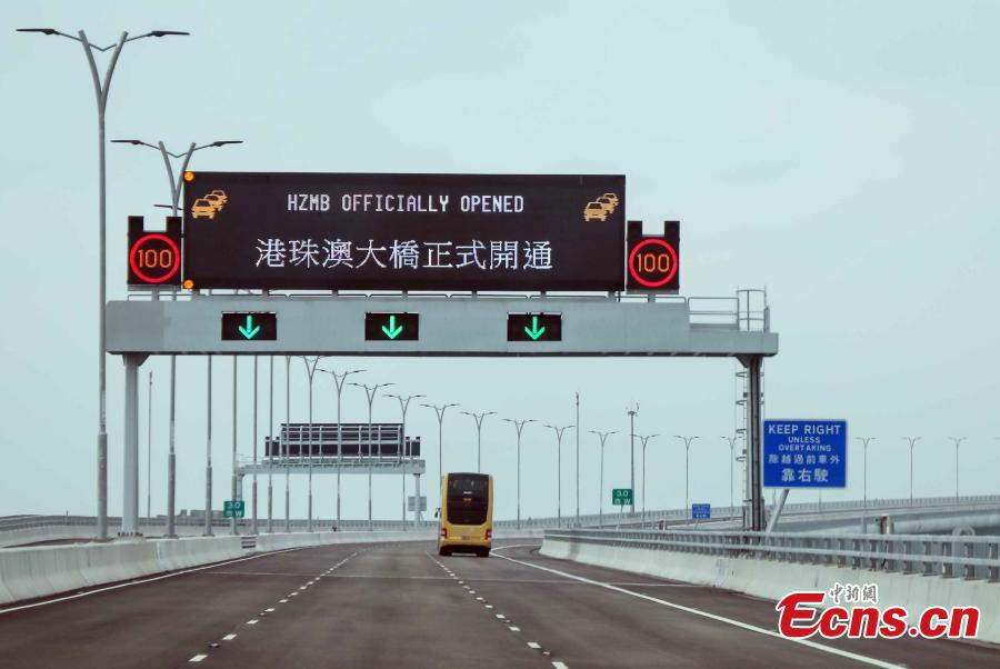 <?php echo strip_tags(addslashes(The first coach crosses the Zhuhai-Hong Kong-Macao Bridge, Oct. 24, 2018. (Photo: China News Service/Xie Guanglei))) ?>