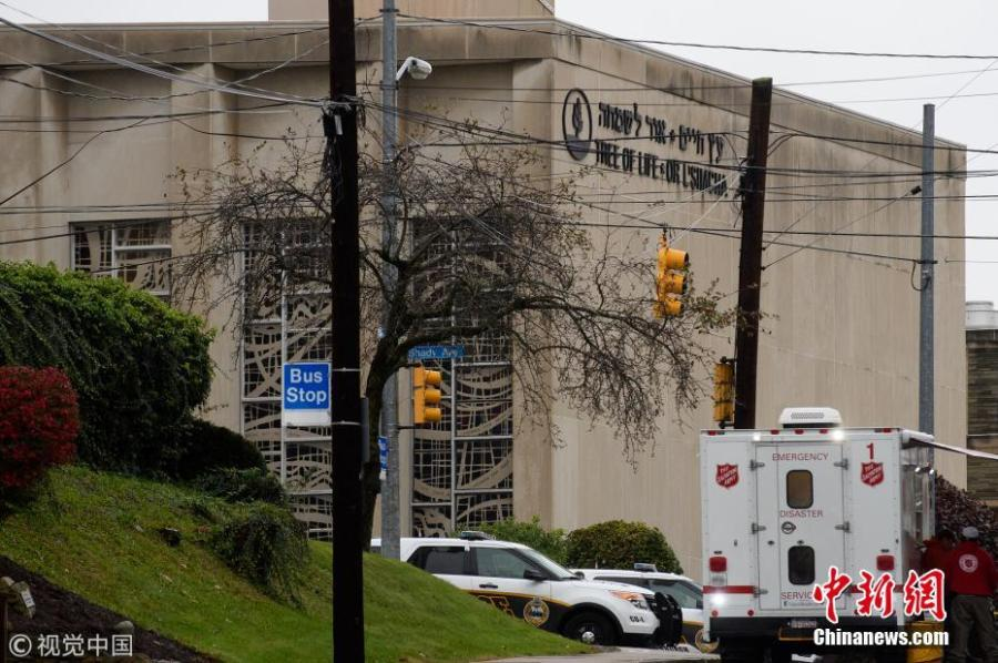 At least 11 people were killed and six others were injured after a gunman opened fire Saturday morning inside a synagogue in Pittsburgh, U.S. state of Pennsylvania. (Photo/VCG)