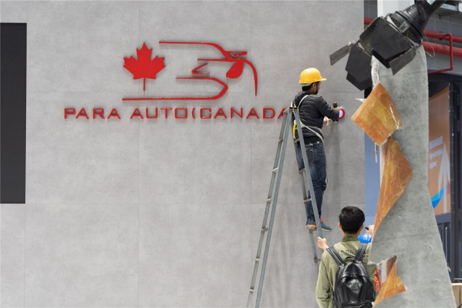 People work on the exhibition stand of Canadian company Para Auto (Canada) Ltd.  (Photo/chinadaily.com.cn)