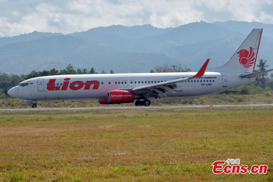 (File photo)A Lion Air commercial plane lands at the Mutiara Sis Al Jufri airport in Palu, Indonesia\'s Central Sulawesi on October 7, 2018. (Photo/Agencies)