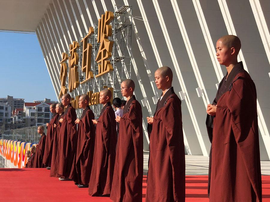 <?php echo strip_tags(addslashes(Photo taken on Oct. 29, 2018 show participants at the fifth World Buddhist Forum in Putian, Fujian Province. (Photo/chinadaily.com.cn)