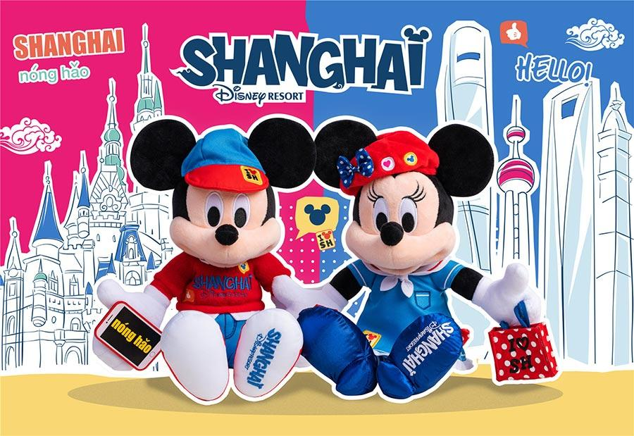 New and exclusive Shanghai-inspired merchandise, including apparel, headwear, toys, accessories, home decor, stationery and jewelry, are the perfect souvenirs for guests looking to take home a keepsake. (Photo provided to chinadaily.com.cn)