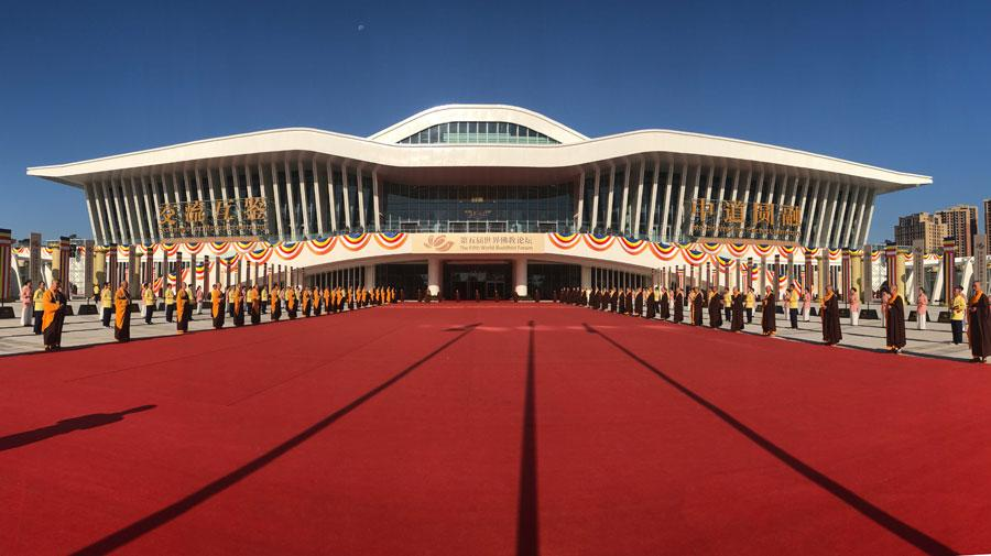 <?php echo strip_tags(addslashes(The Fifth World Buddhist Forum opens in Putian, Fujian Province, Oct. 29, 2018. (Photo/chinadaily.com.cn)