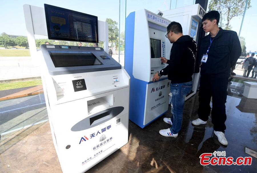 An unmanned police service station opens in Changle District, Fuzhou City, Fujian Province, Oct. 30, 2018. The station, empowered by artificial intelligence and facial recognition, allows people to process on their own a number of civil affairs that usually require the presence of police officers, including matters related to IDs, residence permits, entry and exit procedures, and traffic fines, using the automatic machines available there. (Photo: China News Service/Zhang Bin)