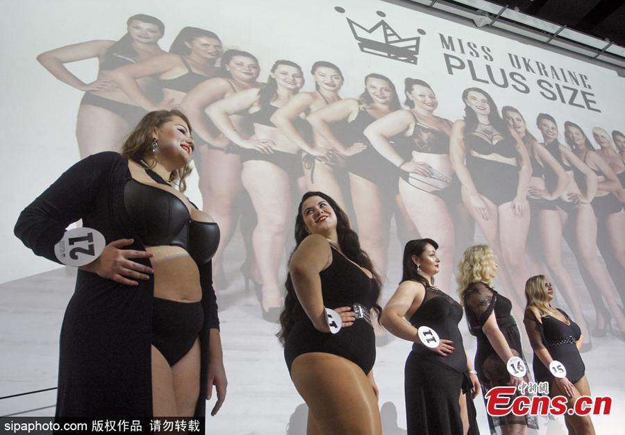 Beauty queens take to the catwalk in a bid to be crowned the winner of Miss Ukraine Plus Size at the competition in Kiev, Oct. 29, 2018. The winner will represent the country at the Miss World Plus Size pageant in the Philippines next month. (Photo/Sipaphoto)