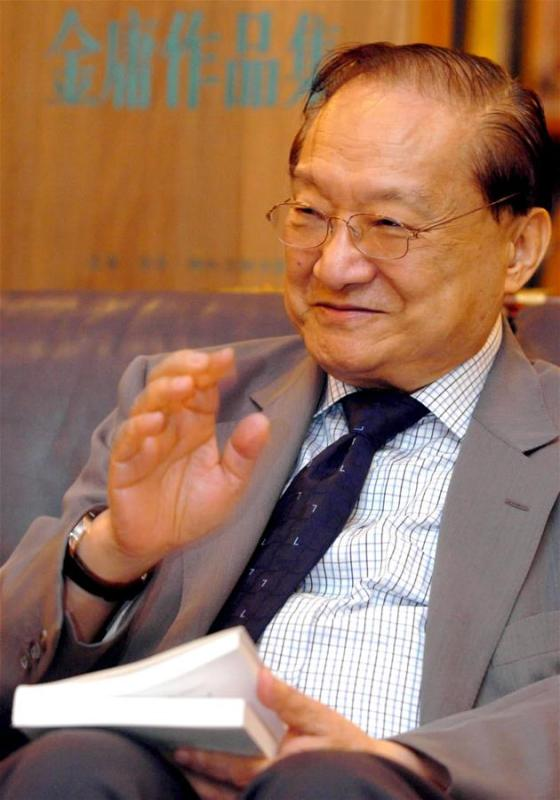 In this file photo, Jin Yong receives an interview with Xinhua in Hong Kong, south China, on Aug. 11, 2004. Famous Chinese martial arts novelist Louis Cha Leung-yung, more widely known by his pen name Jin Yong, died at 94 at a hospital in Hong Kong on Tuesday. Cha created many widespread martial arts novels between 1955 and 1972. Cha, who also co-founded the Hong Kong daily newspaper Ming Pao, has been regarded as one of the greatest and most popular martial arts writers. (Xinhua/Tao Ming)