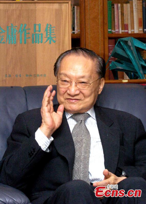 File photo of Louis Cha. (Photo: China News Service/Hong Shaokui)