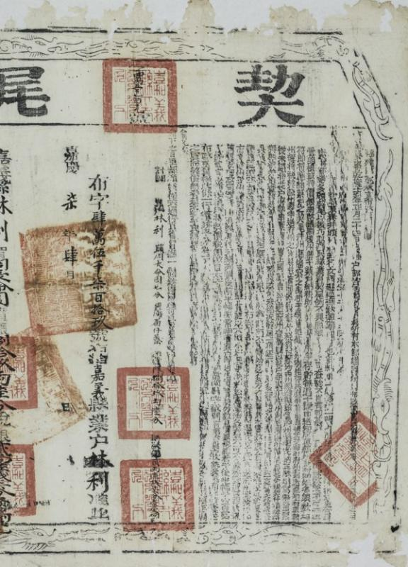 A title deed (Photo provided to China Daily)