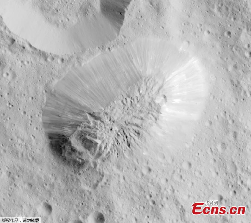 This image provided by NASA, shows an inactive volcano on the surface of Ceres, the largest object in the asteroid belt between Mars and Jupiter. Scientists said the volcano on the dwarf planet Ceres is about half as tall as Mount Everest. (Photo/Agencies)