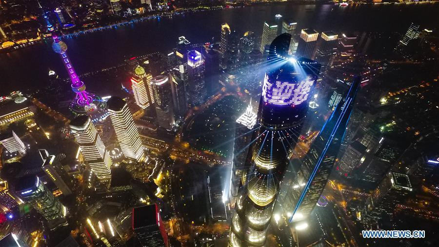Photo taken on Oct. 17, 2018 shows the night view of Shanghai, east China. The first China International Import Expo (CIIE) will be held on Nov. 5-10 in Shanghai. (Xinhua/Ding Ting)