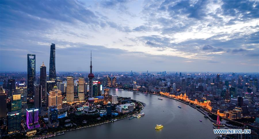 A general view shows the city\'s skyline in Shanghai, east China, Nov. 2, 2018. The first China International Import Expo (CIIE) will be held on Nov. 5-10 in Shanghai. (Xinhua/Wang Jianhua)