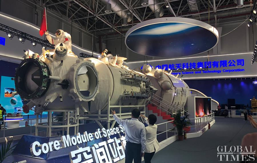 A replica of a core module of Chinese Space Station is displayed at Airshow China 2018. (Photo/Courtesy of China Aerospace Science and Technology Corporation)