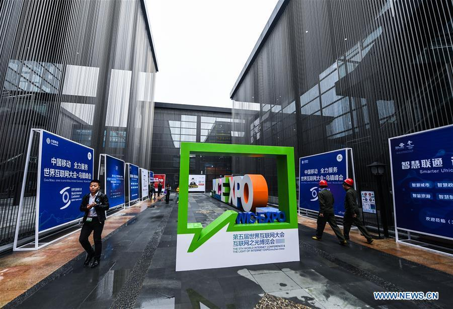 The Light of Internet Expo of the fifth World Internet Conference is held in Wuzhen Township of Tongxiang, east China\'s Zhejiang Province, Nov. 6, 2018. Opening here on Tuesday, the exposition focuses on the world\'s most recent internet development trends and cutting-edge technologies, showing the latest internet technologies, achievements, products and applications of more than 430 enterprises and institutions from home and abroad. (Xinhua/Xu Yu)