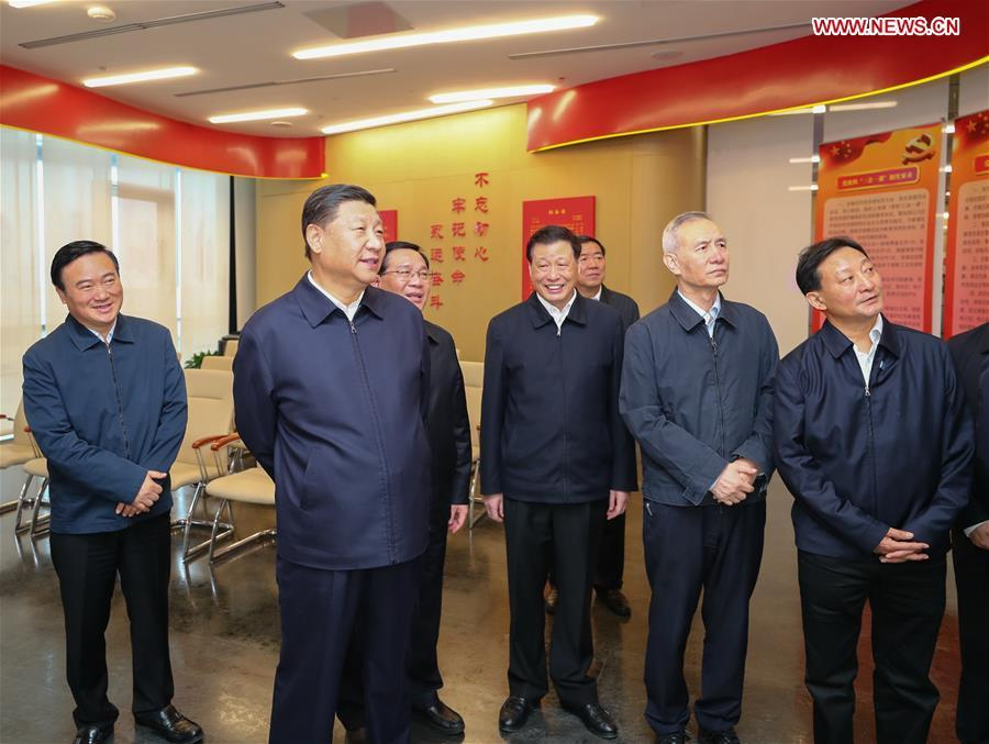 Xi Jinping (2nd L), general secretary of the Communist Party of China (CPC) Central Committee, Chinese president and chairman of the Central Military Commission, inspects the Lujiazui Financial City CPC construction service center in the Shanghai Tower to learn the CPC construction work of the skyscrapers in Pudong New District of Shanghai, east China, Nov. 6, 2018. Xi Jinping inspected Shanghai on Tuesday. (Xinhua/Xie Huanchi)
