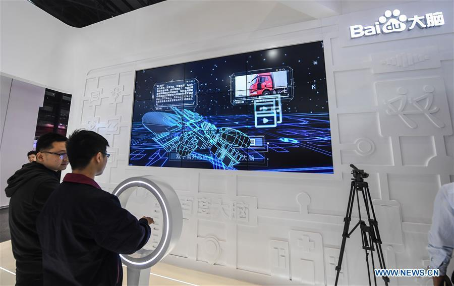 A smart urban transportation system is displayed at the Light of Internet Expo of the fifth World Internet Conference in Wuzhen Township of Tongxiang, east China\'s Zhejiang Province, Nov. 6, 2018. Opening here on Tuesday, the exposition focuses on the world\'s most recent internet development trends and cutting-edge technologies, showing the latest internet technologies, achievements, products and applications of more than 430 enterprises and institutions from home and abroad. (Xinhua/Xu Yu)