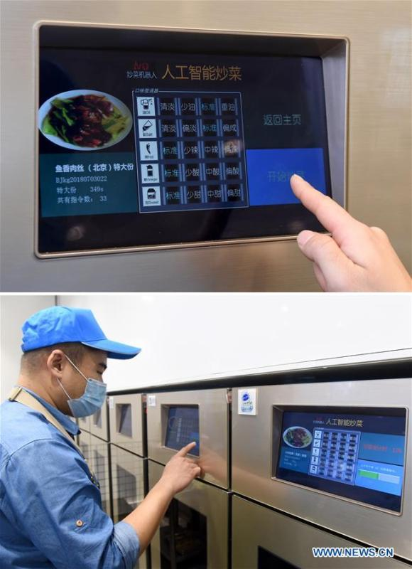 Combo photo shows a worker operating a cooking machine in a cookless restaurant in central Beijing, capital of China, Nov. 7, 2018. The restaurant, equipped with 7 cooking machines that are programmed to prepare some popular Chinese dishes in minutes without human interference. Working along with smart payment and raw material supply systems, the cooking machine provides instant and standardized dishes. (Xinhua/Luo Xiaoguang)