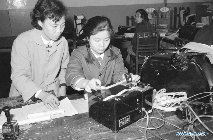 File photo taken in 1979 shows Luo Sufang guiding a new staff to send telegram at Chengdu telecom bureau in Chengdu, southwest China\'s Sichuan Province. More than four decades of sound economic growth from 1978, the starting year of the reform and opening-up policy, has fundamentally lifted life quality of 1.3 billion Chinese, who are now able to enjoy the \