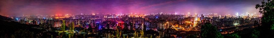 A panoramic view from Chongqing Night View Park. (Photo provided to chinadaily.com.cn)