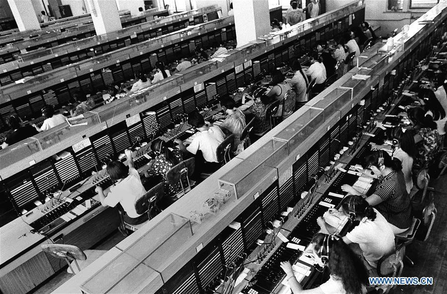 Telephone operators work at Zhengzhou telecom bureau in Zhengzhou, central China\'s Henan Province, in May of 1986. More than four decades of sound economic growth from 1978, the starting year of the reform and opening-up policy, has fundamentally lifted life quality of 1.3 billion Chinese, who are now able to enjoy the \