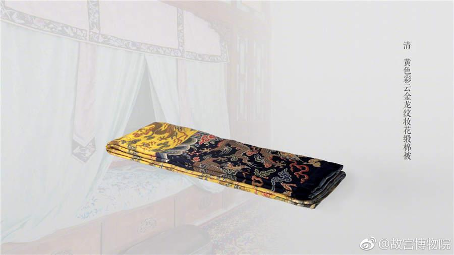 A yellow satin quilt decorated with colorful clouds and golden dragon patterns, from the Qing Dynasty.  (Photo/Official Weibo account of the Palace Museum)