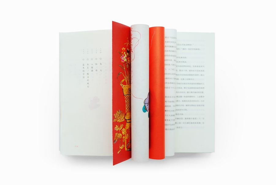 <?php echo strip_tags(addslashes(Xun Xiu Ji, a book which literally means