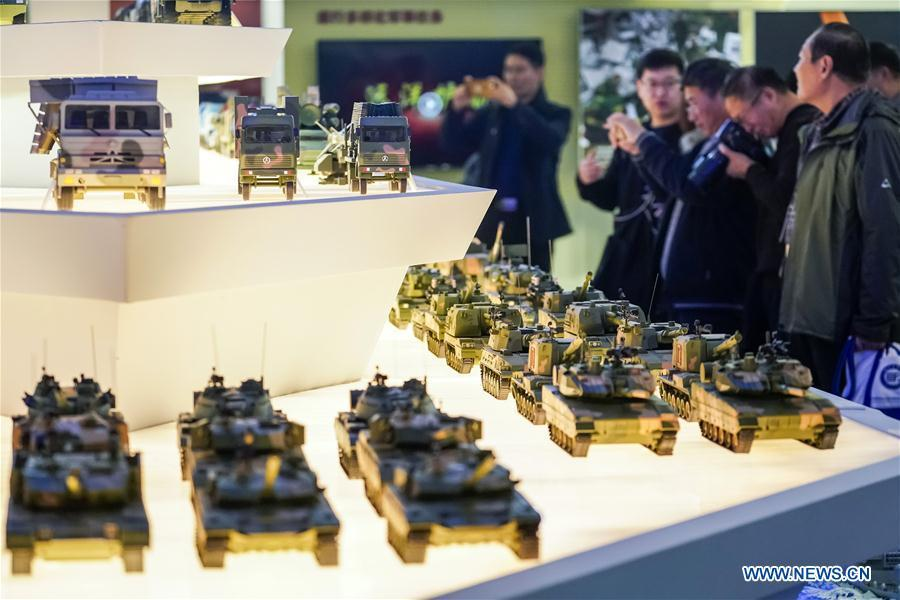 Visitors view exhibits at a major exhibition to commemorate the 40th anniversary of China\'s reform and opening-up held at the National Museum of China in Beijing, capital of China, Nov. 14, 2018. The exhibition opened here on Tuesday. (Xinhua/Shen Bohan)
