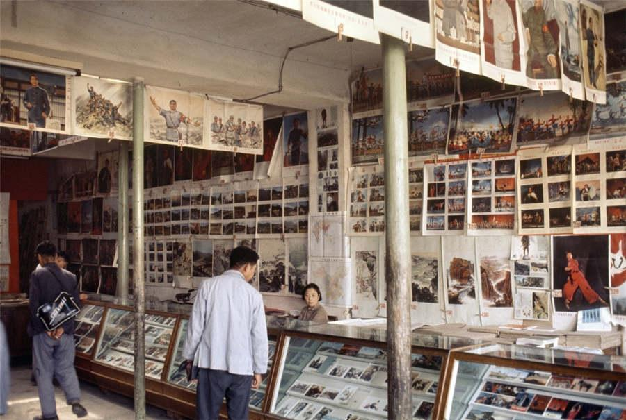 The interior of a bookstore is crammed with posters and books in August 1973.  (Photo provided to chinadaily.com.cn)